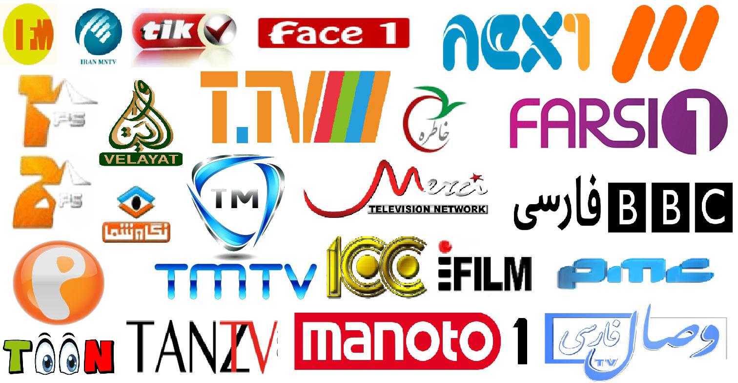 Gem Classic Tv Iranian – Wonderful Image Gallery